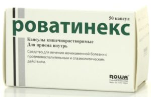 капсулы Роватинекс