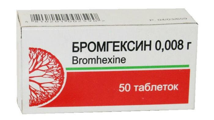 таблетки Бромгексин