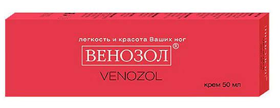 крем Венозол