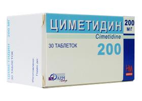 Какими лекарствами лечить язву желудка: циметидин