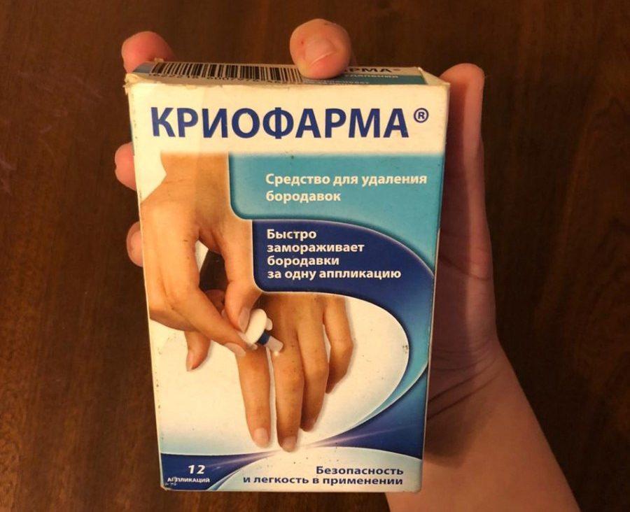 kriofarma-otzyv