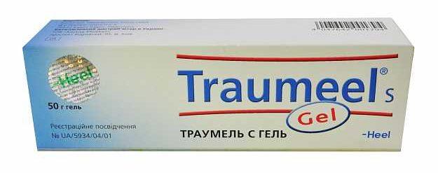 kupit-traumel-gel