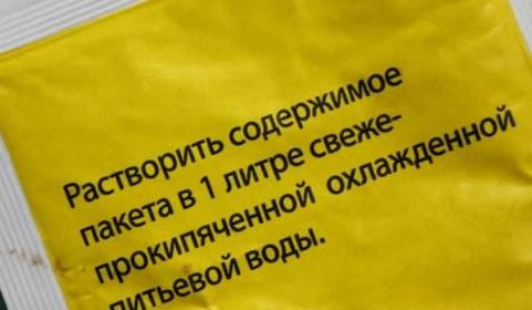 информация с упаковки