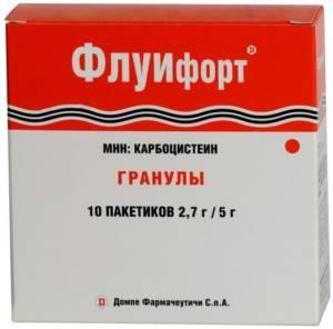 пакетики Флуифорт