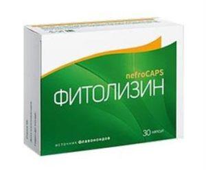 Аналоги Фитолизина - дешевые заменители препарата, список с ценами