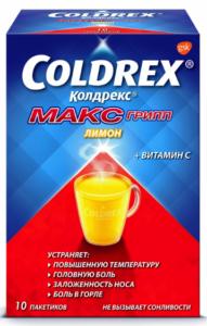 пакетики Колдрекс