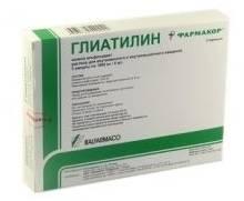 ампулы Глиатилин