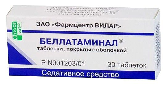 Беллатаминал для лечения потливости