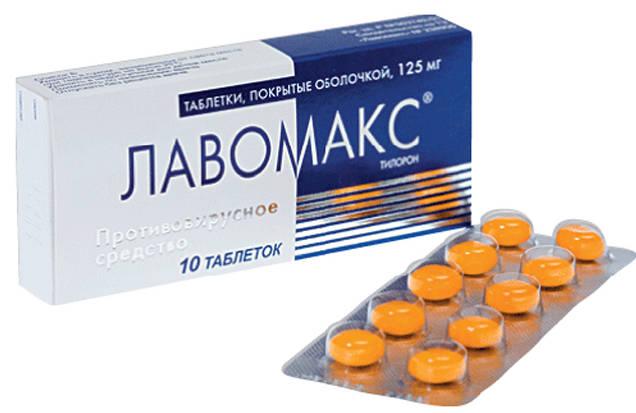 таблетки Лавомакс