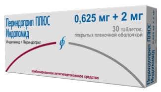 таблетки Периндоприл – Индапамид