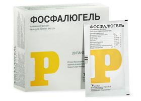 Фосфалюгель: лекарство при панкреатите