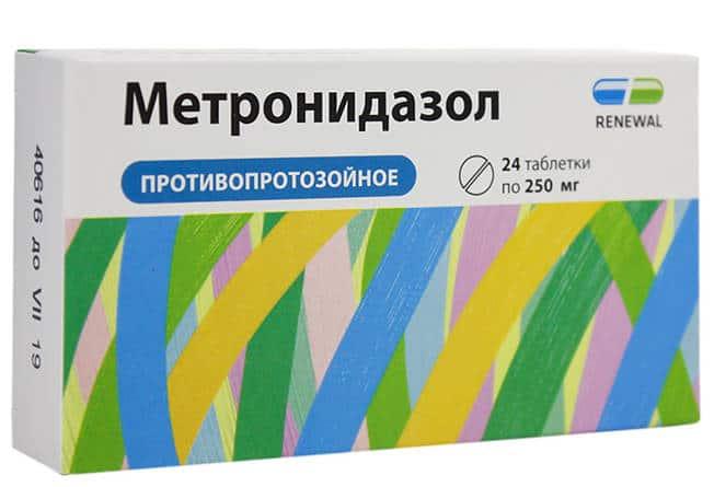 таблетки Метронидозол