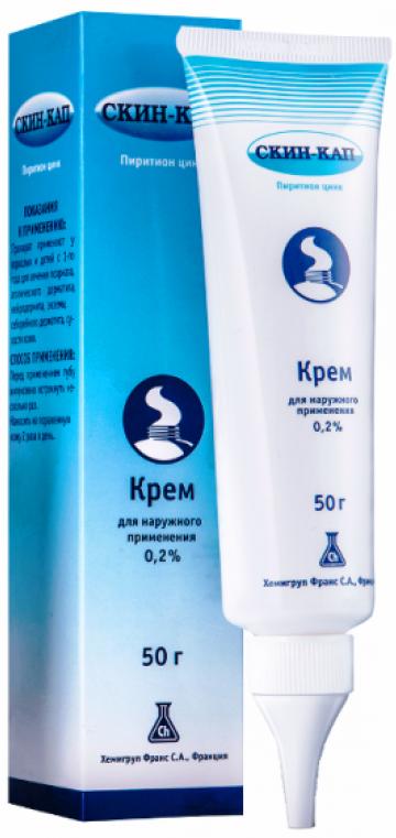skin-kap-krem-instruktsiya