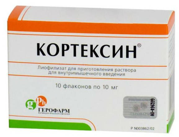 флаконы Кортексин