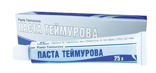 Паста Теймурова от повышенной потливости подмышек, ладоней и ног