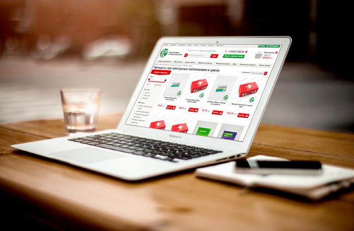 pokupka-v-internet-apteke