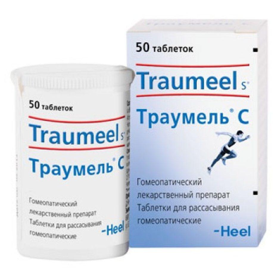 traumel-tabletki