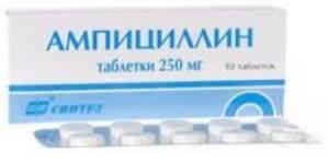 таблетки Ampicillin