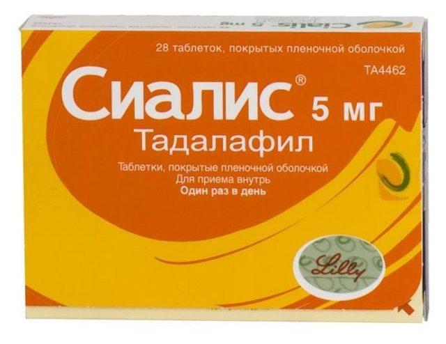 Действующее вещество препарата – тадалафил