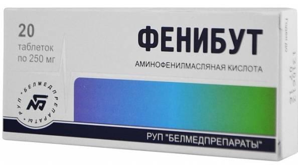 таблетки Фенибут