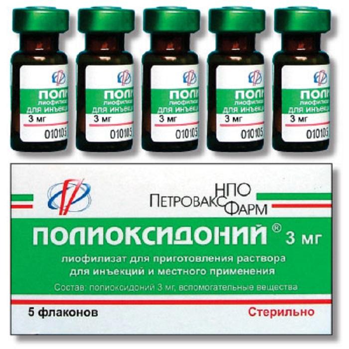 Polioksidonijvampulah3